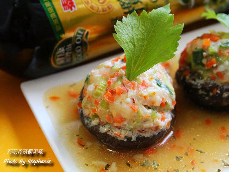 百花香菇虾泥球