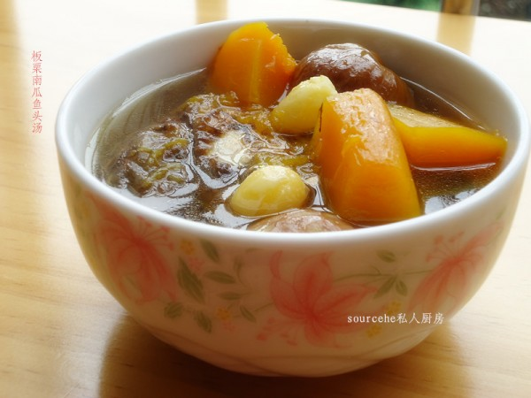 板栗南瓜鱼头汤