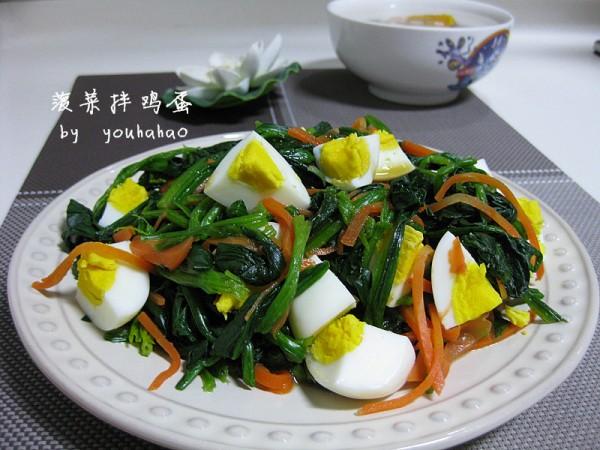 菠菜拌鸡蛋