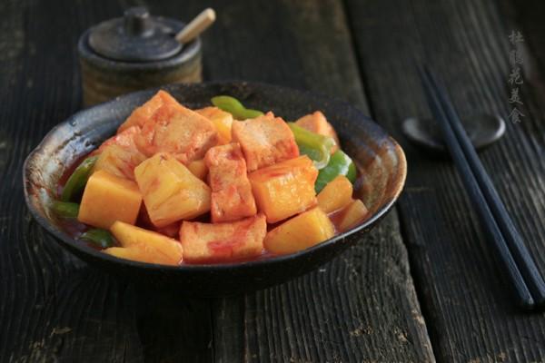菠萝咕老豆腐