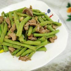 长豆炒肉的做法