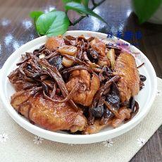茶树菇焖鸡翅的做法