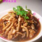 茶树菇炖肉