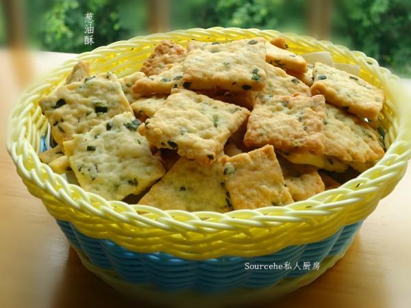 葱油酥饼干