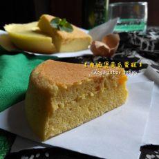 电饭煲南瓜蛋糕