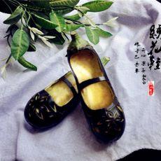 雕刻茄子绣花鞋忆童年