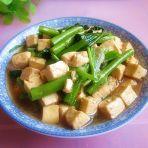 豆腐空心菜