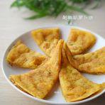 剁椒胡萝卜饼