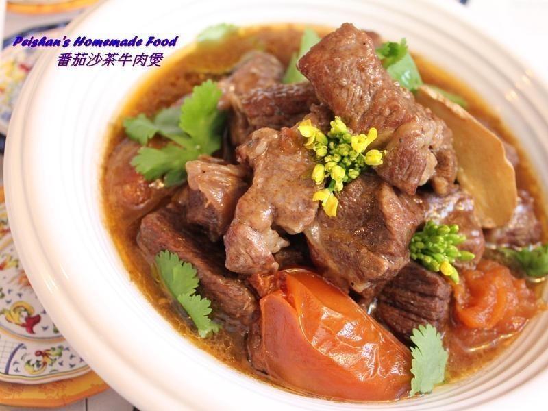 番茄沙茶牛肉煲