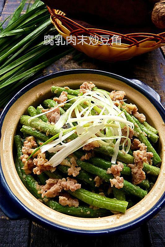 腐乳肉末炒豆角