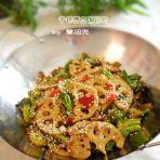 干锅西兰莲藕片的做法