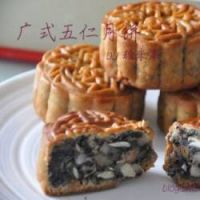 广式五仁月饼