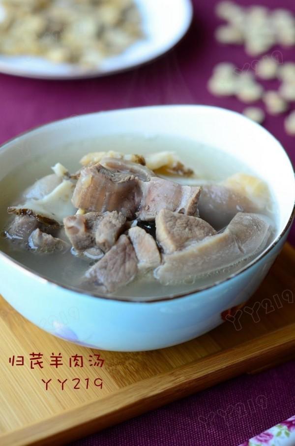 归芪羊肉汤