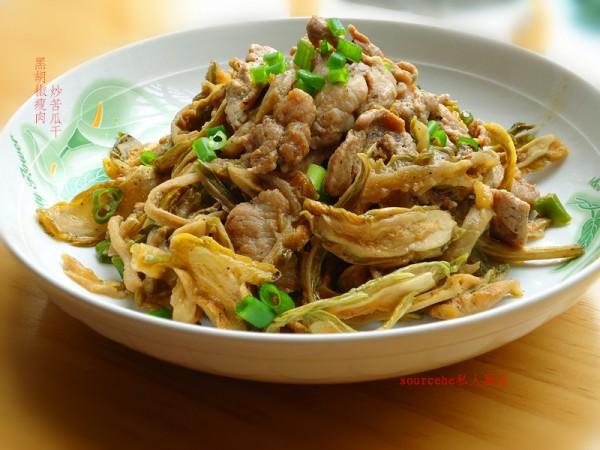 黑胡椒瘦肉炒苦瓜干
