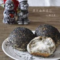 黑芝麻粉面包的做法