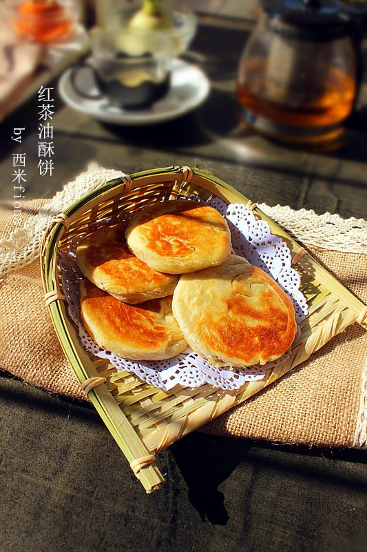 红茶油酥饼