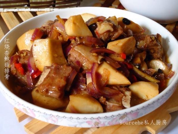 红烧杏鲍菇排骨