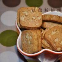 红糖核桃饼干