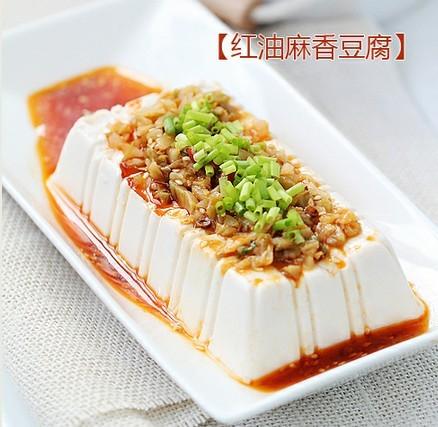 红油麻香豆腐