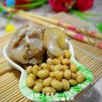 黄豆煨猪蹄