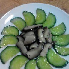 黄瓜炒香菇