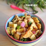黄金咖喱豆腐鸡
