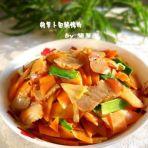胡萝卜回锅烤肉