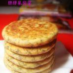胡萝卜苗粗粮饼