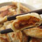 胡萝卜肉锅贴的做法
