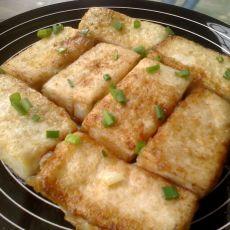椒盐脆皮豆腐