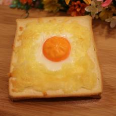 鸡蛋焗土司的做法
