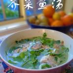 芥菜鱼汤的做法