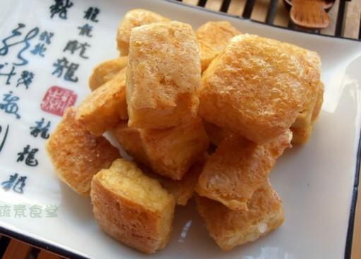 金黄脆豆腐