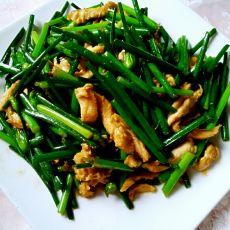 鸡肉炒韭苔