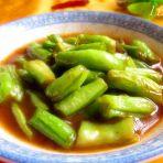 鸡汁四季豆