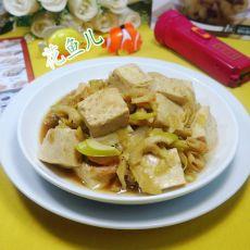 开洋雷笋烧豆腐