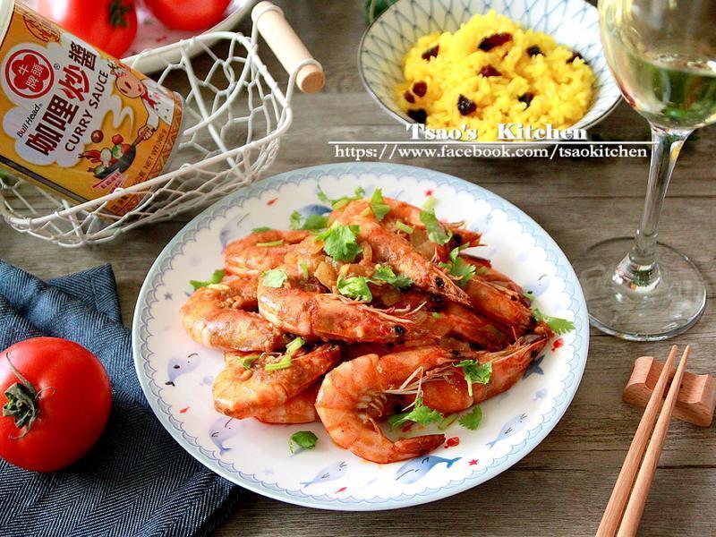 咖哩茄汁虾