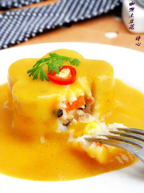咖喱土豆花的做法