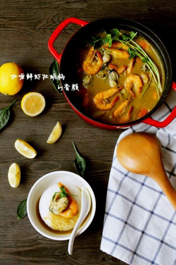 咖喱鲜虾牡蛎锅