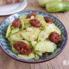 腊肠炒黄瓜