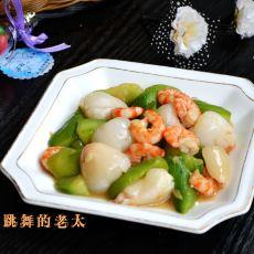 荔枝虾仁炒丝瓜