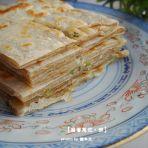 麻酱葱花饼