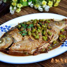 毛豆子烧鳊鱼