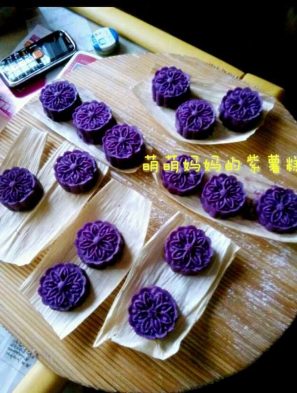美腻紫薯糕