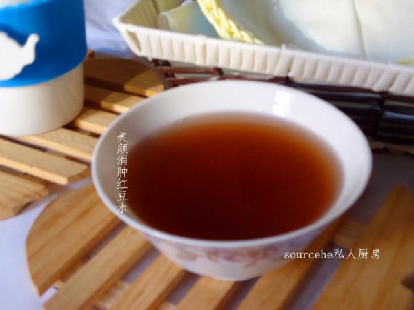 美颜红豆水