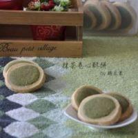 抹茶卷心酥饼的做法