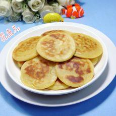 奶香玉米面糯米饼