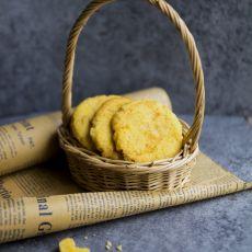 南瓜杏仁小酥饼的做法