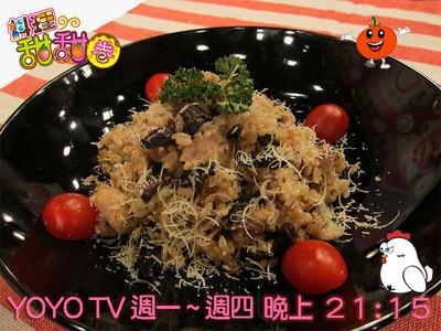 牛肝菌鸡肉炊饭