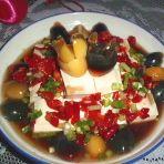 皮蛋剁椒拌豆腐